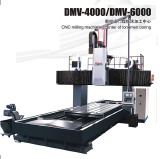 DMV4000/DMV6000 数控龙门铣镗床加工中心