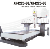 XH4225-60/XH4225-80