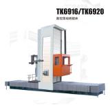 TK6916/TK6920数控落地镗铣床加工中心